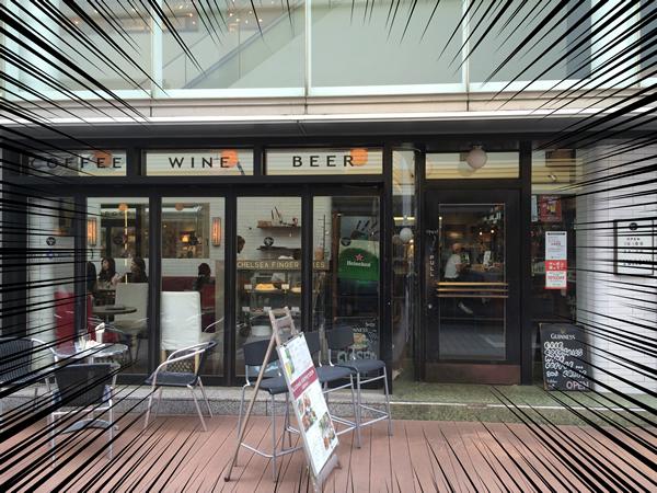【竹】絢爛豪華!話題騒然!新宿で巨大パフェ3選実食レポ