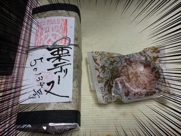 【松】みんな食べてみたかった!あの足立音衛門の1万円ケーキはその価値あるの?
