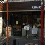 【竹】「クルズバーガーズ&アイランドバーガー」四ツ谷近辺のグルメバーガーを訪問する!
