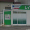 新生銀行カードローン『レイク』のキャッシング審査、口コミ、申し込み詳細