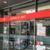 三菱東京UFJ銀行カードローン「バンクイック」の審査、評判、借入詳細