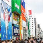 大阪市のキャッシング体験でわかるクレジットカードの罠