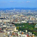 名古屋市でキャッシング!急も安心、頼もしい消費者金融
