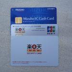 銀行キャッシュカードにキャッシング枠を付けて最大4枚カードを契約