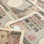 消費者金融で借りたお金をなるべく早く返済するポイント