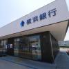 横浜銀行カードローンの審査時間は翌日でお金が必要な方の強い味方!