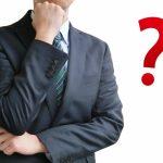 『キャッシング』における疑問―大手と中小企業・地方銀行の違い