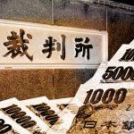 【キャッシング問題】借金地獄から抜け出す重複・過剰借金/解決策!
