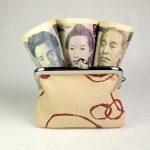 他社借入ありでも借入可能なローン商品はある?新規借入の条件とは?