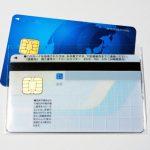 カーローンを利用する際の、他社借入の情報はどのようになるのか?