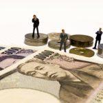 他社借入額によって審査の難易度は異なるのか?