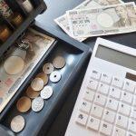借入の利用限度額を増額する際にオススメの方法とは