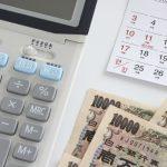 レイクALSAで返済を延滞すると遅延損害金はいくら?どんなリスクがあるの?