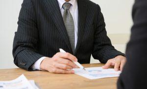 投資信託 契約