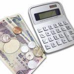アコムの利息計算方法と約定返済額の計算方法を知って賢く利用しよう!