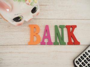 銀行 貸付
