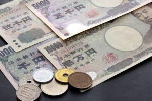 金融機関 融資 特徴や金利