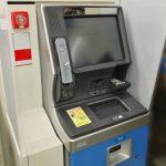 レイクALSAが利用可能!新生銀行カードローンATM提携コンビニATMの営業時間について
