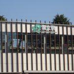 国立市は過去にキャッシング店舗と利用者が多かったが、現在プロミス1店舗のみ