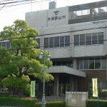 日本最古の溜池を有する大阪狭山市のキャッシング事情は?